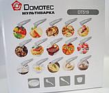 Мультиварка Domotec DT-519 на 5 л 45 программ, фото 4