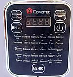 Мультиварка Domotec DT-519 на 5 л 45 программ, фото 5