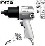 Гайковерт пневматический YATO 1/2 YT- 09511 ударный ручной 550 Nm, фото 5