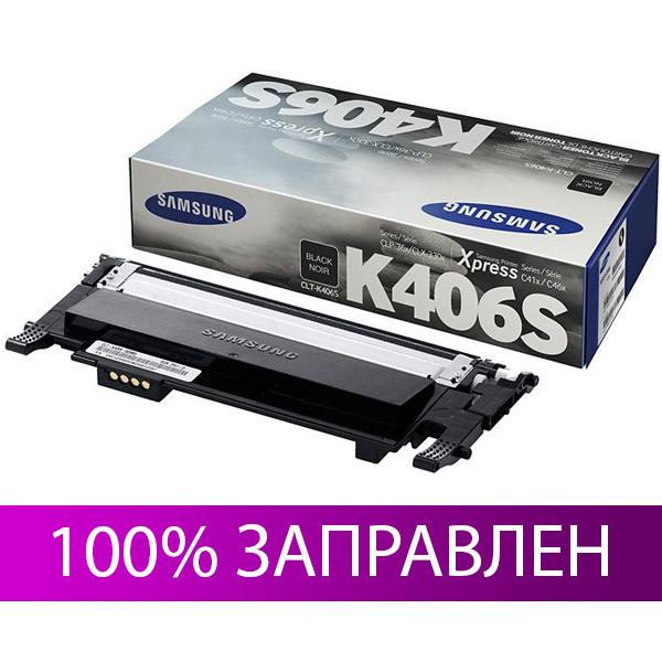 Картридж Samsung CLT-K406S, Black, CLP-360/365, CLX-3300/3305, ресурс 1500 листов, OEM