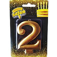 Свеча цифра Два 80мм золото