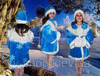 Костюм карнавальний «Снігуронька» (7-11 років)