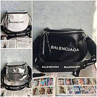 Женская сумка через плечо  Balenciaga Баленсиага реплика
