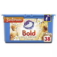 Капсули для прання (Золота орхідея) 2n1 38шт -Bold