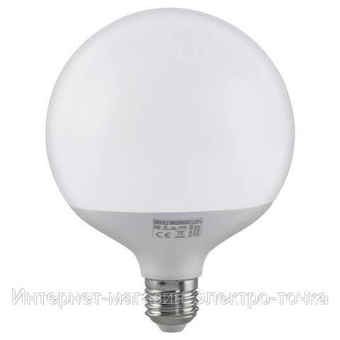 "Лампа Светодиодная ""GLOBE-20"" 20W 6400K  E27"