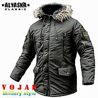 "Куртка зимняя ""ALYASKA LONG II"" OLIVE"
