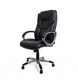 Компьютерное кресло офисное ZIGZAG 7058, фото 2