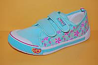 Детские кеды на девочку ТМ Super Gear Код 9932-г  размер 30-35