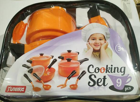 Набор посуды Cooking Set, 9 предметов, 1474, фото 2