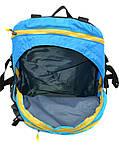 Рюкзак туристический на 40 литров Royal Mountain 8323, фото 3