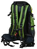 Рюкзак туристический на 40 литров Royal Mountain 8323, фото 5