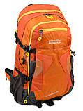 Рюкзак туристический на 40 литров Royal Mountain 8323, фото 7