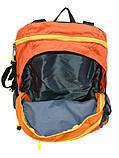 Рюкзак туристический на 40 литров Royal Mountain 8323, фото 9