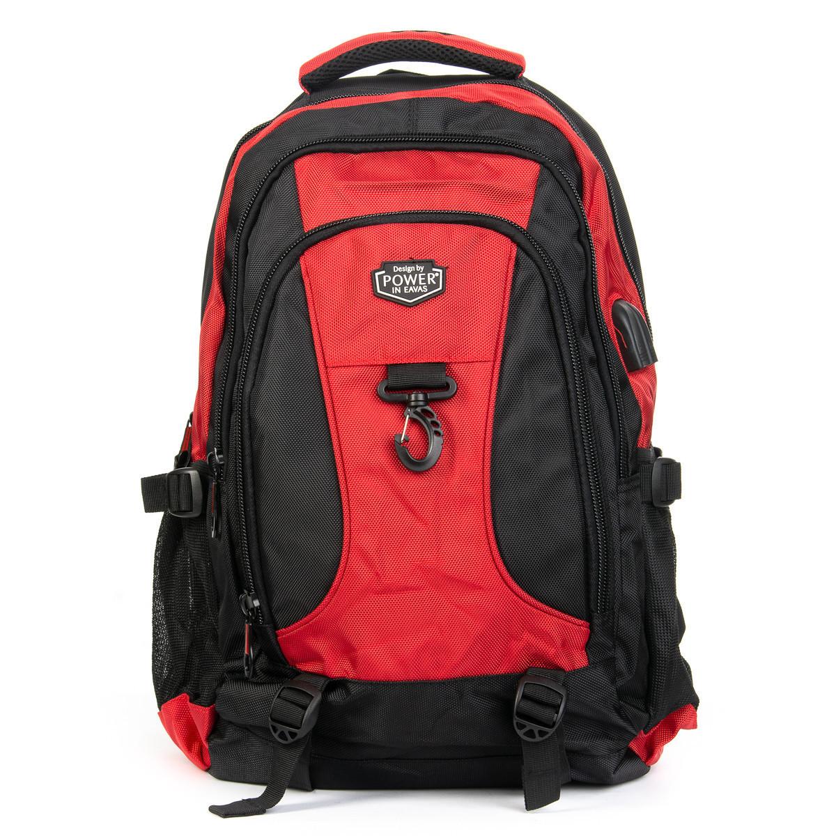 Большой рюкзак из нейлона с плотной спинкой Power In Eavas 8211