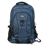 Большой рюкзак из нейлона с плотной спинкой Power In Eavas 8211, фото 5