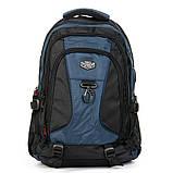 Большой рюкзак из нейлона с плотной спинкой Power In Eavas 8211, фото 7