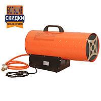 Теплова гармата Vitals GH-501