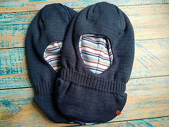 Зимняя шапка шлем  на мальчика  цвет темно синий