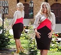 Разноцветное батальное женское платье