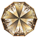 Зонт женский полуавтомат Города разные цвета, фото 5