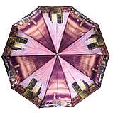 Зонт женский полуавтомат Города разные цвета, фото 6