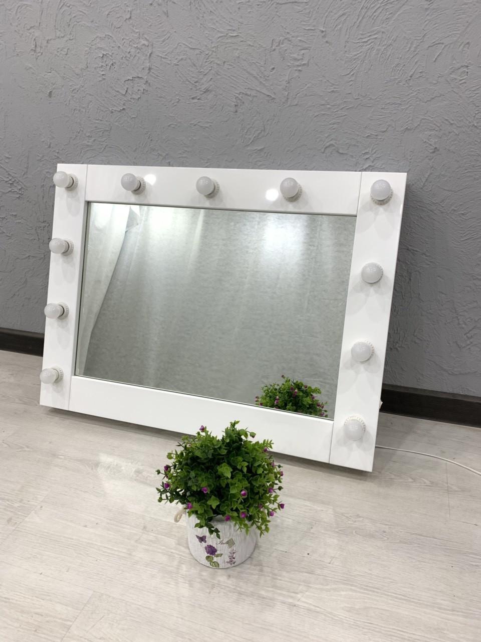 Гримерні дзеркало, дзеркало для візажиста, дзеркало з лампами