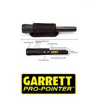 Garrett Pro-Pointer