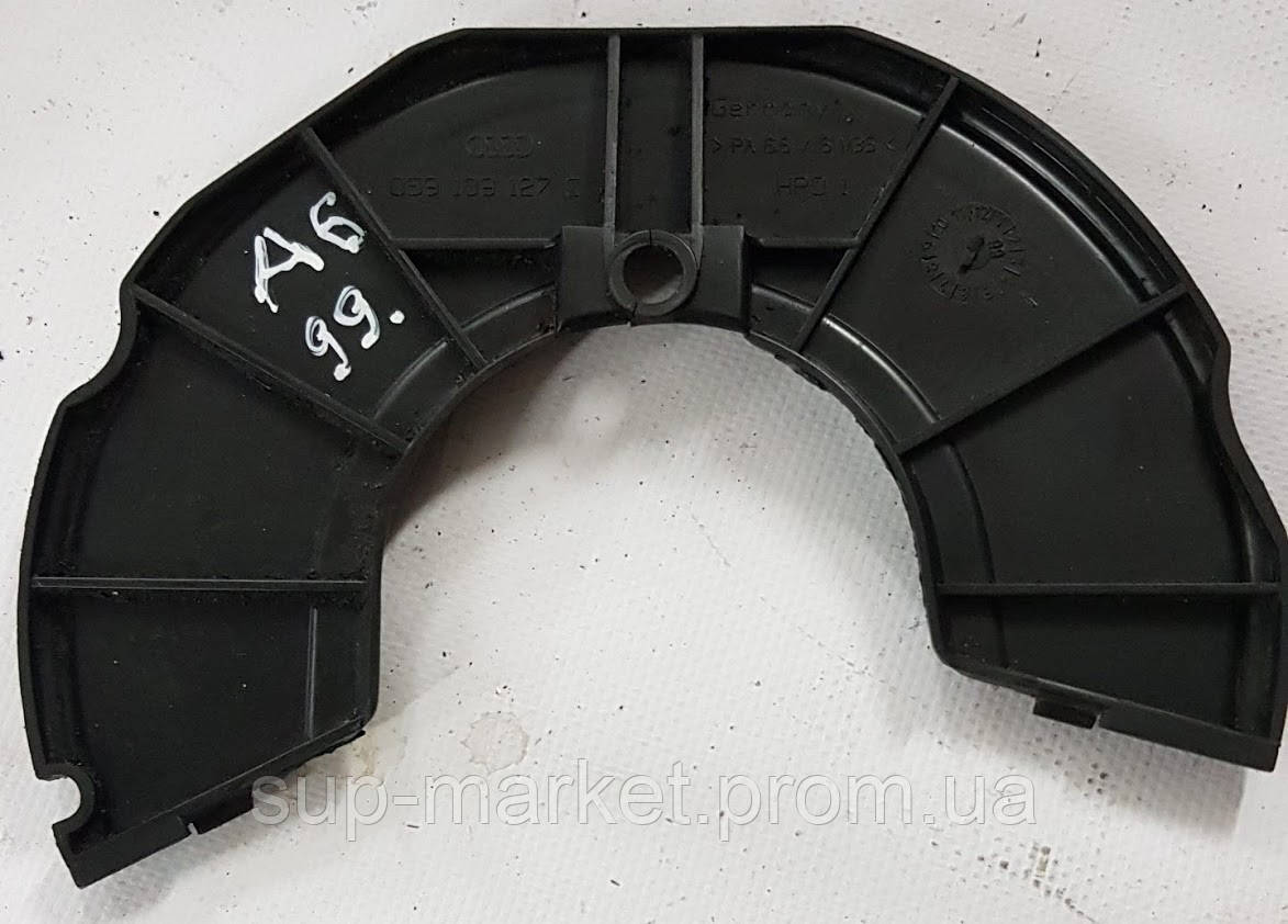 059109127C Защитный кожух ремня audi A6 C5 2.5TDI 1997-2004