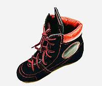 Боксерки замшевые (обувь для бокса), подошва полиуретановая  р, 31
