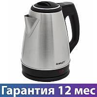 Электрочайник Scarlett SC-EK21S25, 1350 Вт, 1.5 л, металлический, чайник электрический, електрочайник