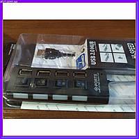 Концентратор USB HUB хаб HI-SPEED на 4 порта с подсветкой, фото 1