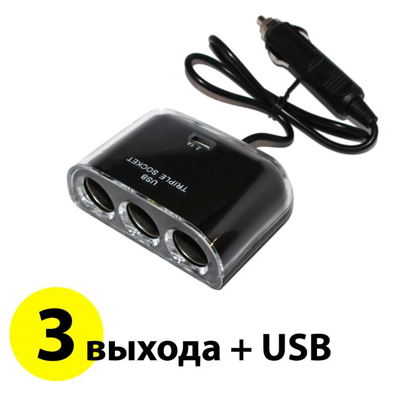 Разветвитель прикуривателя Atcom ES-09, хаб 3*DC12 +1*USB, 2.1A(MAX), 120W, автомобильное зарядное