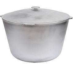 Казан БИОЛ алюминиевый (выжимное литье) 10 л