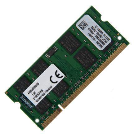 Оперативная память для ноутбука Kingston DDR2 2GB