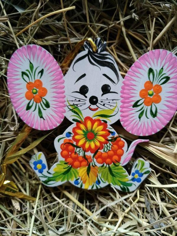 Ёлочная Мышка белая, Петриковская роспись (ручная работа) — Mouse white, Petrikov painting (handmade).