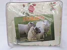 Ковдра( наповнювач штучна  овчина )-євророзмір