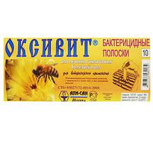 Для лечения и профилактики гнильцевых болезней пчел