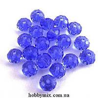"""Бусины хрустальные """"сфера"""" 4 мм. синие (150 шт)"""