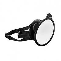 Дополнительное зеркало заднего вида MAXI-COSI (Black)