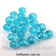 """Кришталеві намистини """"сфера"""" 4 мм. блакитні (150 шт)"""