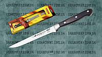 Нож обвалочный 658 A GW