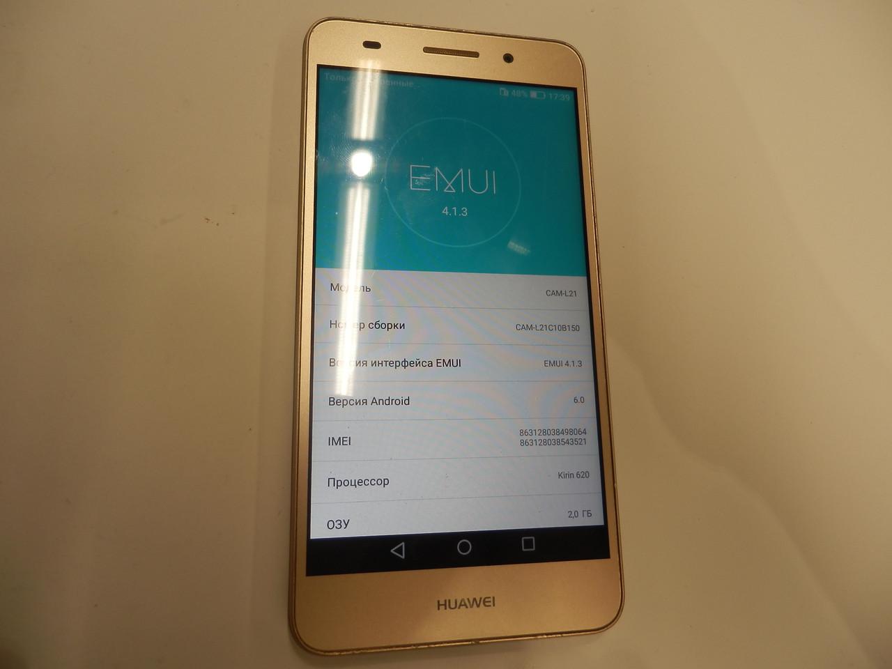 Мобильный телефон Huawei Y6 II (CAM-L21) 189ВР