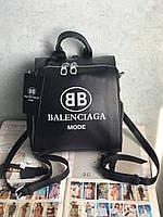 Женский рюкзак сумка Balenciaga Баленсиага  реплика