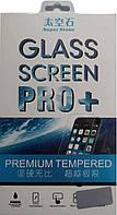 Защитное стекло Samsung Galaxy Core Prime G360 G361H (18 мм 9H 2.5D), AWM, сверхпрочное, ультратонкое