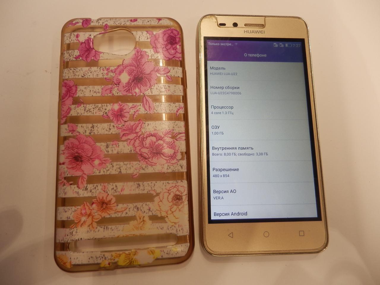 Мобильный телефон Huawei Y3 II U22 187ВР