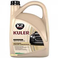Тосол (антифриз) K2 KULER (концентрат -80)(зеленый) 5кг