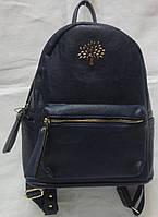 Женский,стильный рюкзак., фото 1