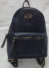 Женский,стильный рюкзак.