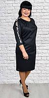 Женское,стильное  платье .ткань креп  костюмка и паетки,размеры 52-58, (1928)черный,сукня