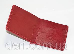 Гаманець шкіряний червоний, фото 2